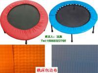 供应跳床等户外用品包边用PVC夹网布