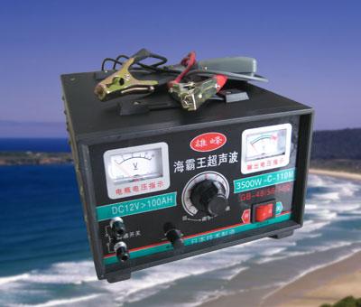 超声波诱鱼器图片