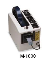 供应ELMM1000胶纸机