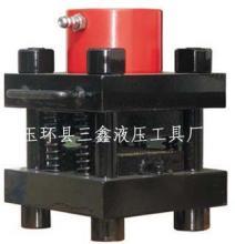 液压压平机