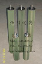 供应油水分离滤清器