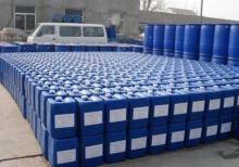 供应阻垢剂-MDC754阻垢剂