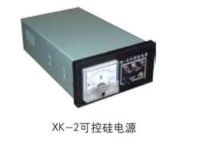 xk-II可控硅电源 xk-2可控硅电源 电振机控制器 电源