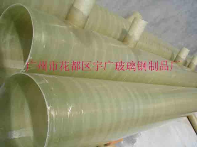 供应玻璃钢风管图片