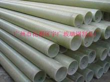 供应玻璃钢化工管道