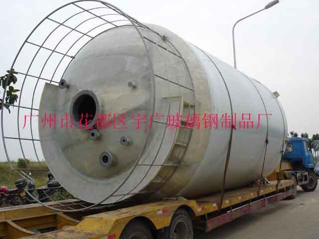 供应玻璃钢复合罐批发