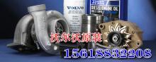 供应volvo装载机工作泵-volvo转向泵