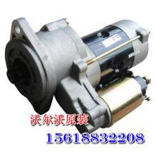 供应volvo装载机油箱-volvo装载机工作泵