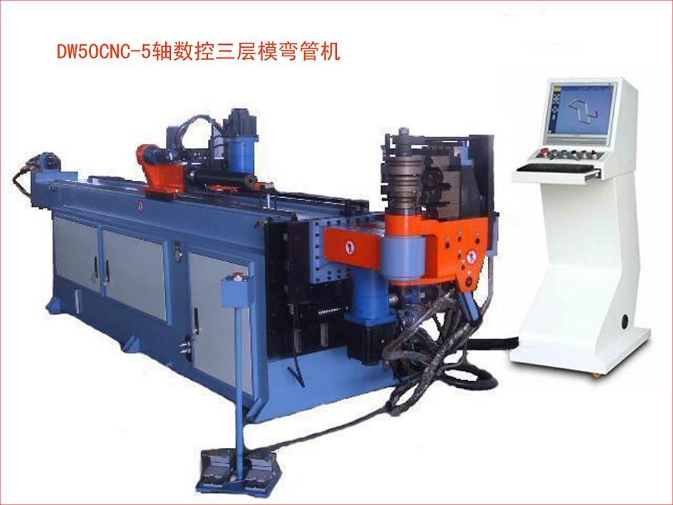 广西柳州市管材自动化加工设备办事处
