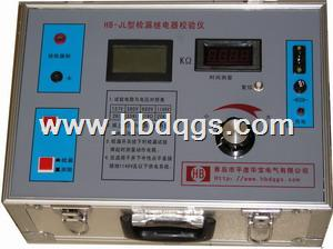 检漏继电器校验仪、矿用杂散电流测试仪