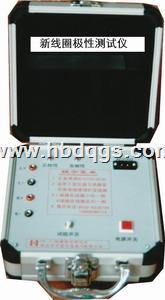 线圈极性测试仪、电缆芯线对号器、电秒表