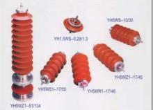 供应DHE-YH5WS氧化物避雷器