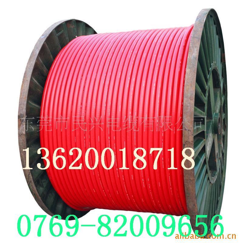 供应NH-YJV耐火交联电力电缆   分支电缆