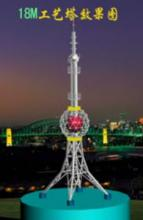 供应工艺装饰塔