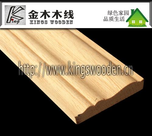 供应木线条白木实木线条