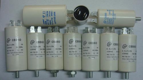 电容器_电容器供货商_供应洗衣机电容器