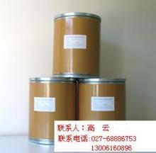 供应对甲氧基肉桂酰氯