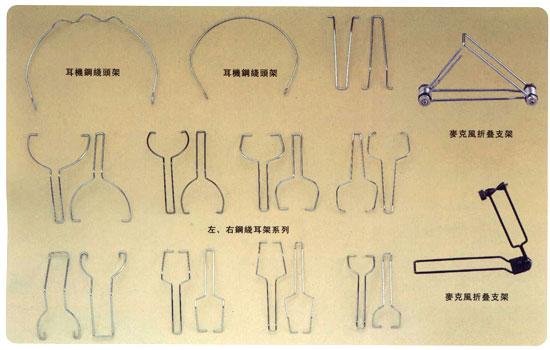 供应不锈钢耳机钢条