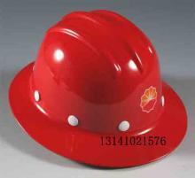 供应大沿玻璃钢安全帽