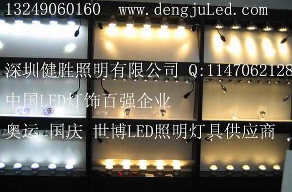 供应11WLED灯泡价格13249060160