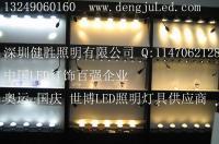 供应46WLED灯泡价格13249060160