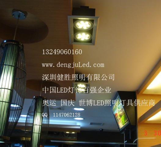 供应24WLED格栅射灯13249060160