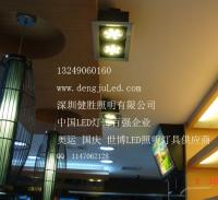 供应30WLED格栅射灯13249060160
