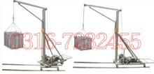 供应建筑小吊机