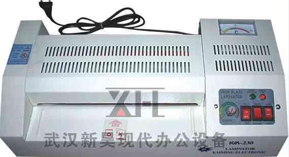 武汉新昊设备供应320型过塑机塑封机,冷裱机批发