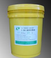 供应挥发性电镀防锈油X-350