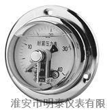 供应不锈钢耐震电接点压力表