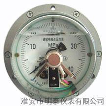 供应抗振磁敏电接点压力表