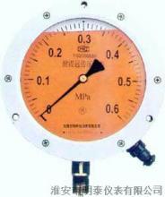 供应耐震差动远传压力表