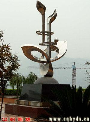 供应云阳雕塑不锈钢雕塑校园雕塑  公    司: 重庆华阳景观雕塑设计