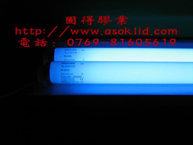 供应紫外线胶水UV固化灯,东莞UV灯管