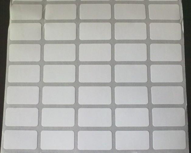 南京双层条码标签纸