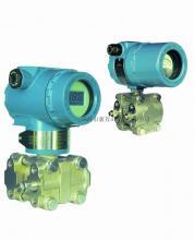 供应电容式压力变送器  WS3051系列智能压力变送器高精度,稳定强