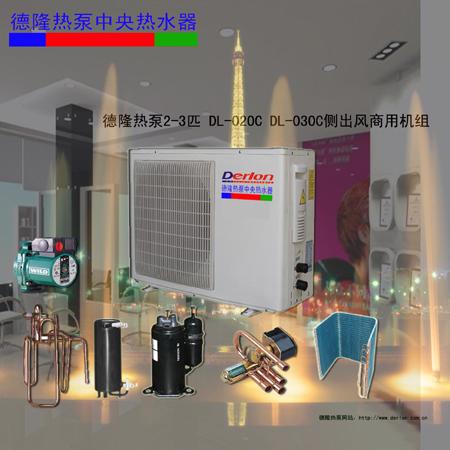 供应采暖热泵热水器