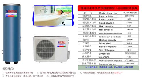 供应空气能热泵 热泵热泵热水器