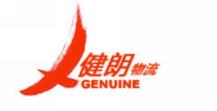 供应广州至南昌物流运输货运运专线图片