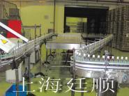 上海板链流水线图片