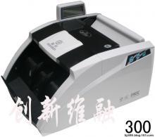 供应维修点钞机支票打印机修理销售