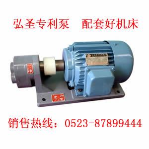 供应齿轮油泵电机组批发