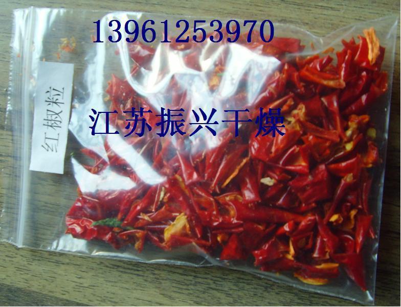 供应辣椒烘干机厂家,哪里的辣椒烘干机质量最好