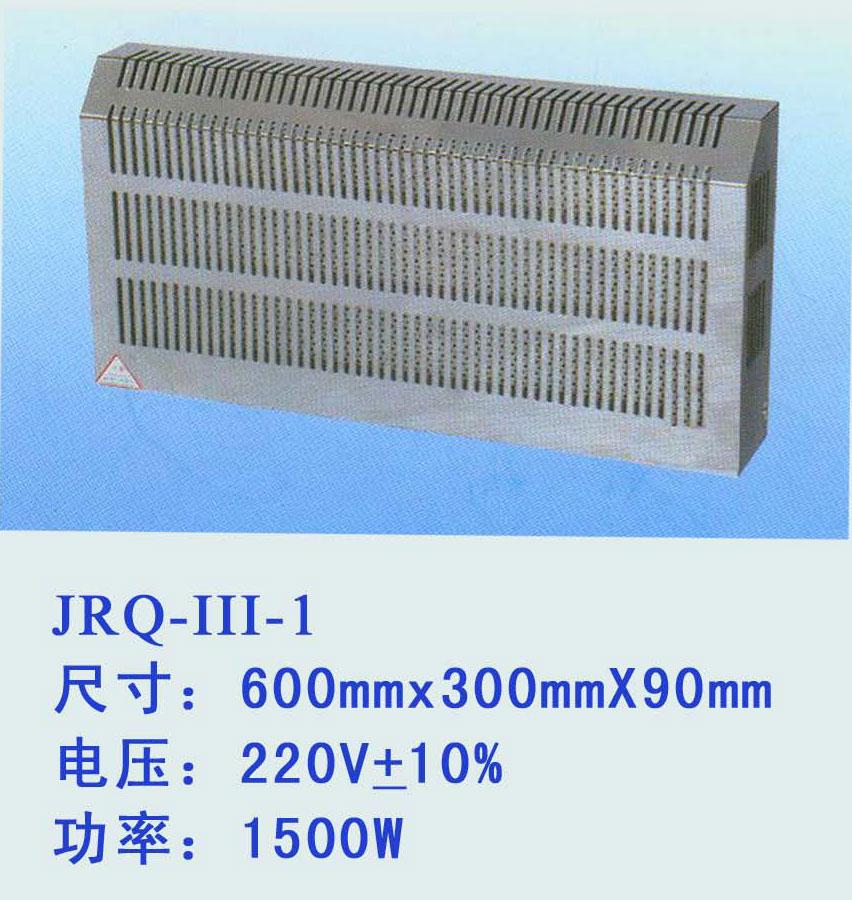 温控加热器_全自动温控加热器图片