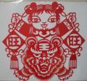 2010虎年新年剪纸图片