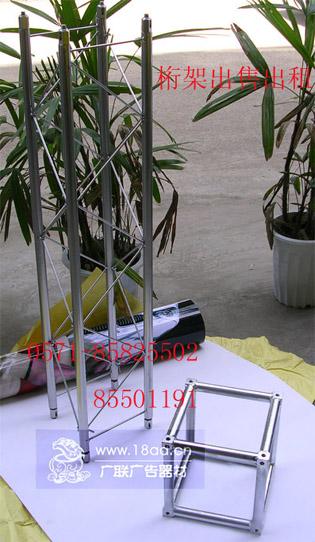 供应桁架八棱柱球节联杆方柱立柱图片
