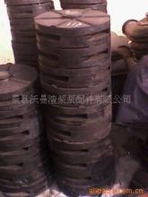 供应胶泵叶轮