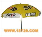 供应太阳伞北京太阳伞广告太阳伞