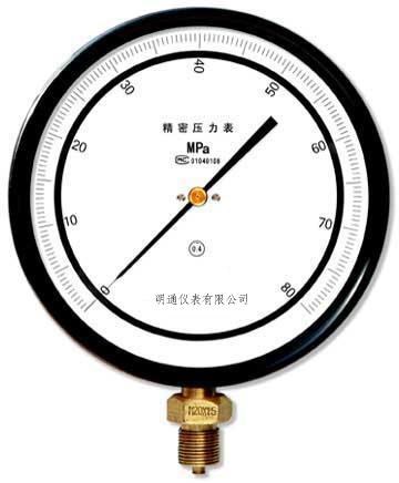 供应YB-150A、150B精密压力表